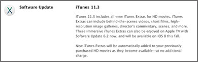 iTunesupdate-feature