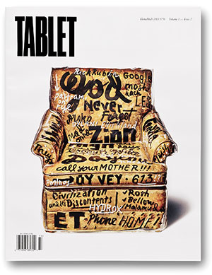 Tablet-Magazine-Cover-2015-300
