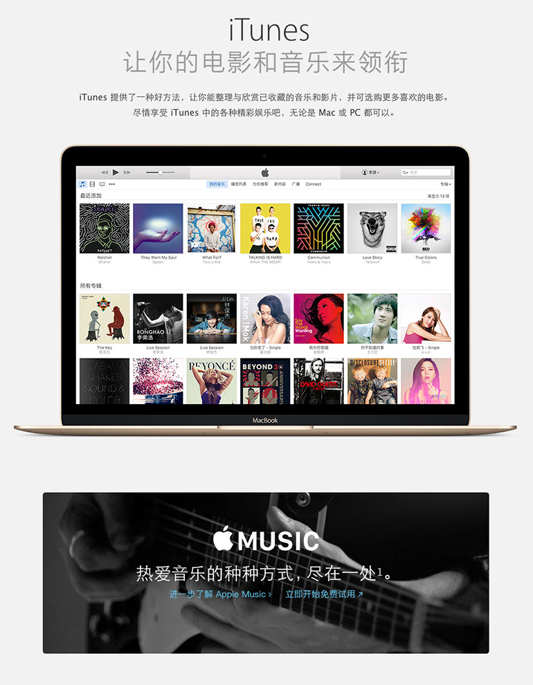 Apple's iBooks and iTunes Movies stores shut down in China