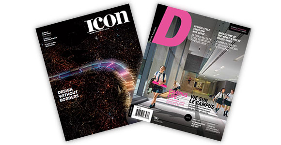 US and Canadian interior design association magazines to be combined